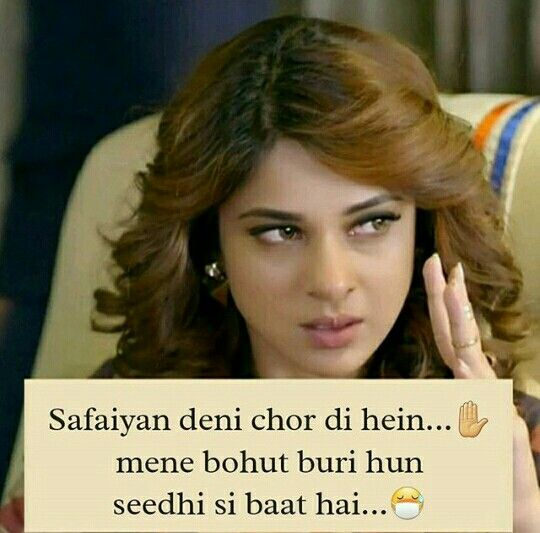 2029 best Sad shayari images on Pinterest | Hindi quotes ...