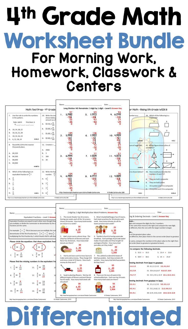 small resolution of 4th Grade Math Worksheets for Morning Work