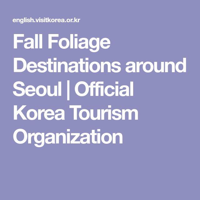 Fall Foliage Destinations around Seoul | Official Korea Tourism Organization