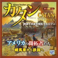 『カタン:アメリカの開拓者たち』日本語版、11月22日発売