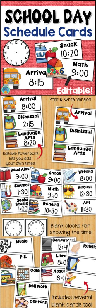 Daily schedule cards for the classroom - Editable so you can add your own times!