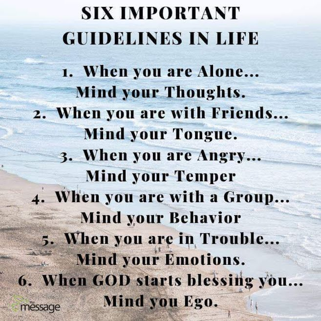 Six Important Guidelines In Life With Images Life Emotions