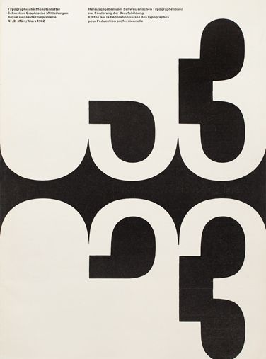 1962年3号からカバー
