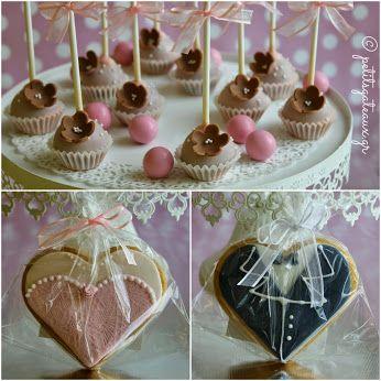 Μπισκότα και cake pops γάμου!