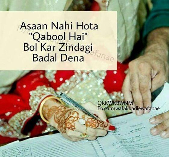 Sister Brother Love Poetry In Urdu in 2020   Muslim love ...