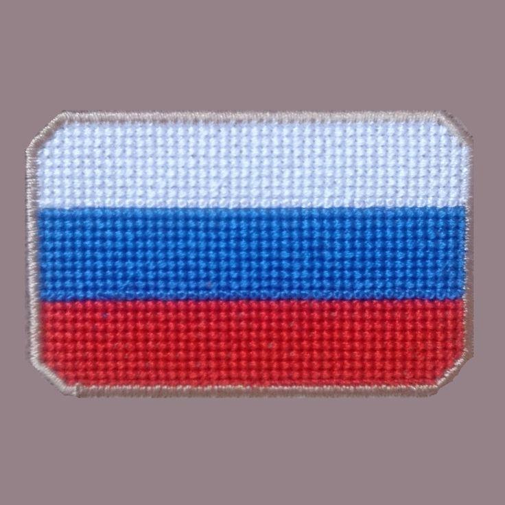 Как приятно смотреть как крестики вышиваются, нет слов))) Вышивка на фетре, флаг в виде нашивки, размер 6 см в ширину. Помните, вышить могу все, что угодно. Пишите/звоните/заказывайтем 967-63-93-133 #Россия #флаг #нашивка #шеврон #патч #patch #логотип #вышивка #машиннаявышивка #вышивкаслов #буквы #крестик #вышивкакрестиком #машиннаявышивкавекатеринбурге #gift #подарок #чтопорарить