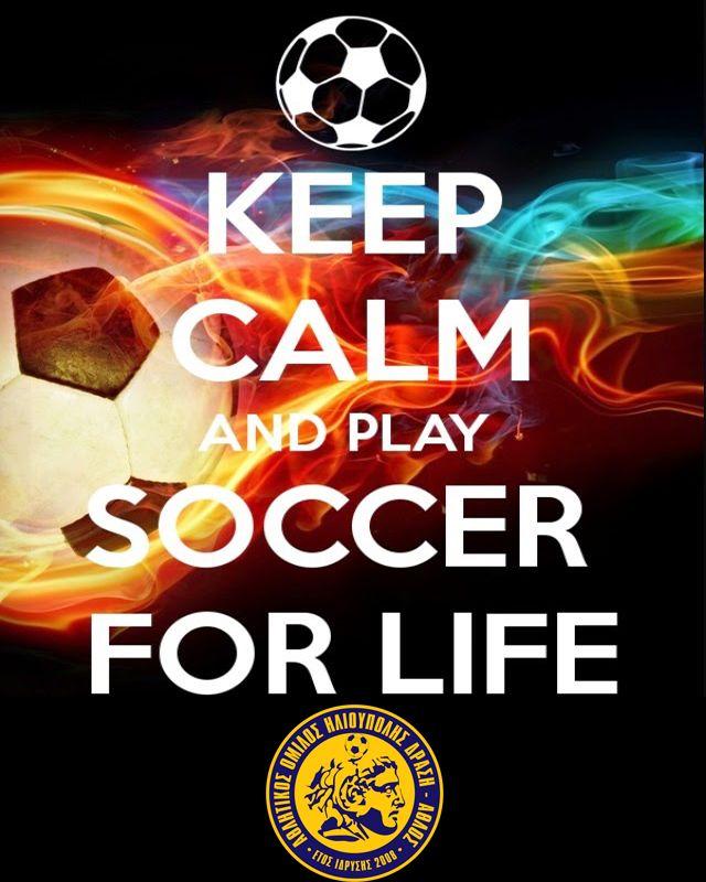 Α.Ο.Αθλος Ποδοσφαιρική Ακαδημία. Keep Calm! Join Us! Play Football!! 😄⚽🥅🥇🏆 #ΑθλοςΗλιουπολης #AthlosIlioupolis #football #soccer #Academy #FootballAcademy #KeepCalm #JoinUs