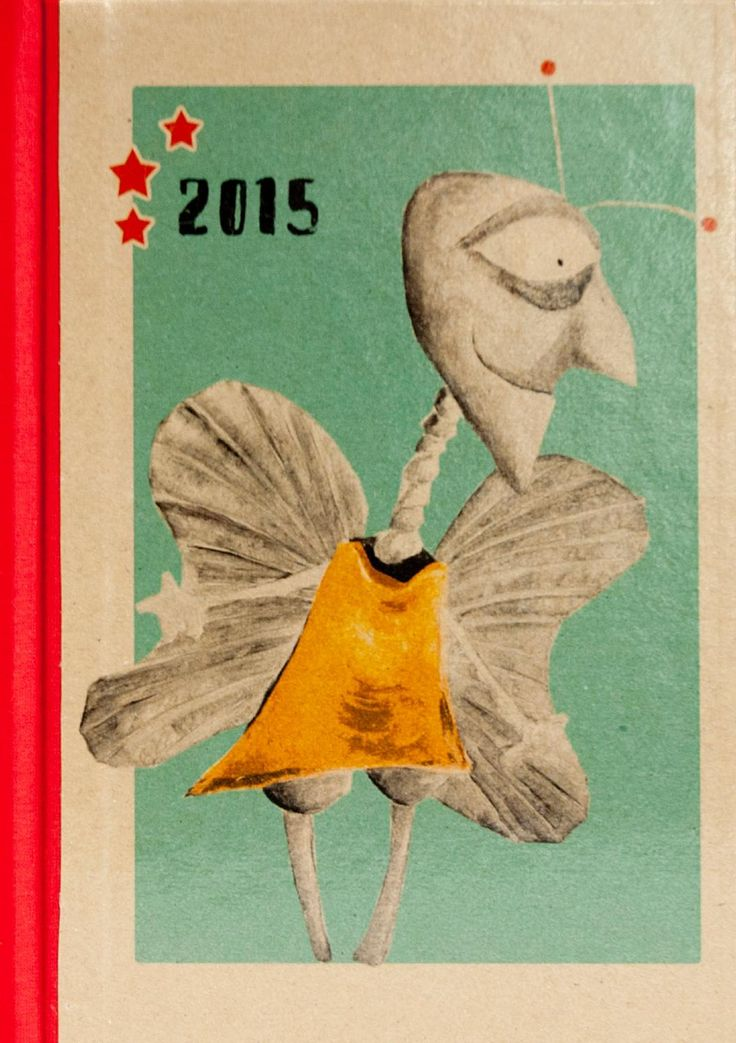 """2015 diary """"Insect"""""""