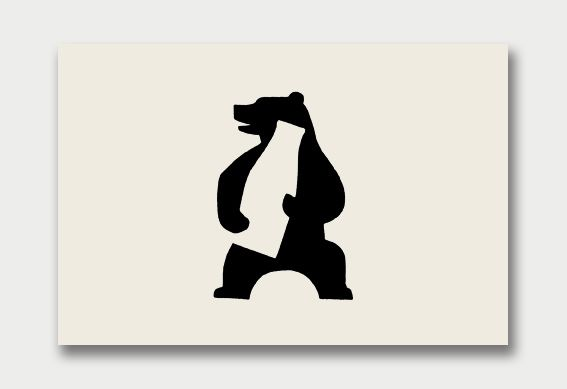 Milk company logo, Designed by Gerhard Marx (Germany). More mid-century modern animal logos at link.