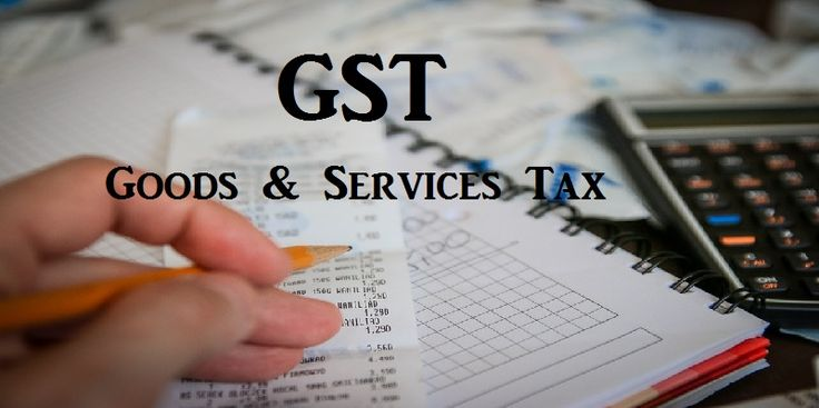 GST will be implemented by Indian government from 1st July 2017. The indirect tax payers need to do transition to the GST system asap.