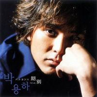 DISCOGRAPHY - Park Yong Ha JAPAN OFFICIAL SITE | パク・ヨンハ 日本公式サイト