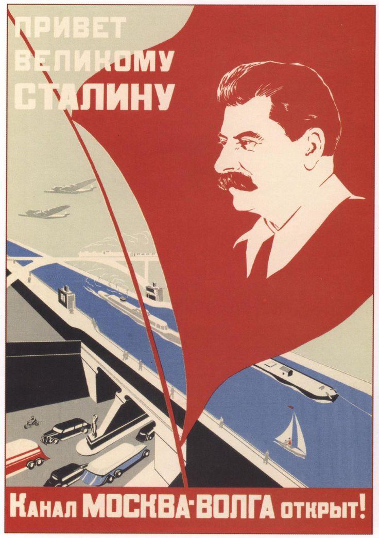 1937-kun-elkin-sobolevskii-kanal-moskva-volga-otkryt-3.jpg (2320×3298)