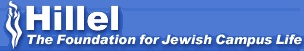 Hillel - The Foundation for Jewish Campus Life.