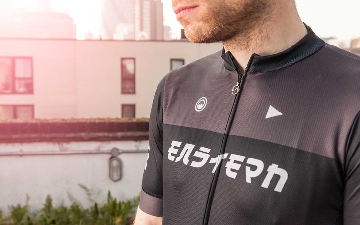 Eastern Jersey - Short Sleeve Cycling Jersey by Milltag