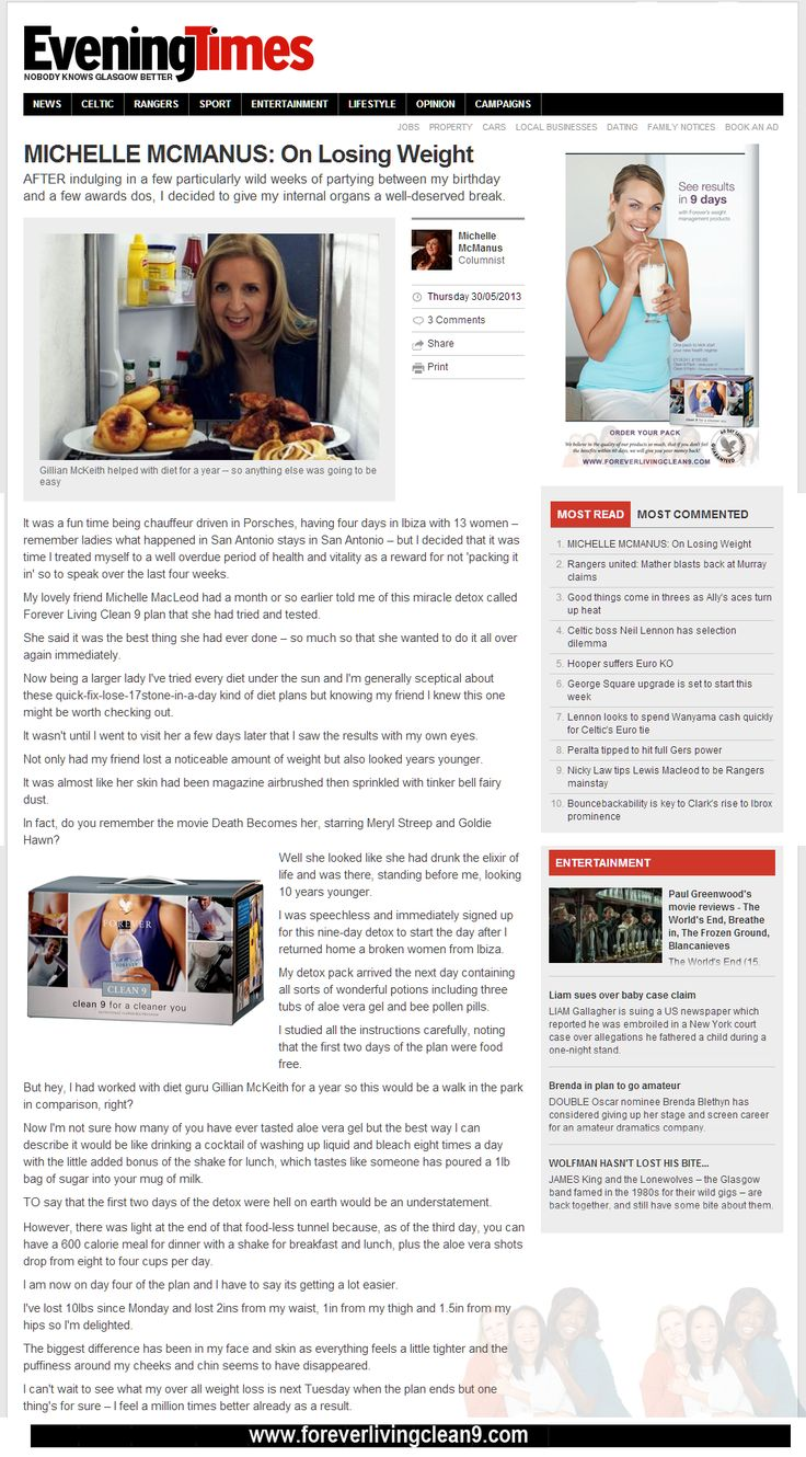 Scottish singer-songwriter and Pop Idol winner Michelle Mcmanus is also a columnist for the Glasgow Evening Times. Michelle had heard about Forever's Clean 9 Programme through a friend and decided do the programme to help her detox following a break in Ibiza. Michelle wrote about her progress on the Clean 9 in a couple of her articles. https://shop.foreverliving.com/retail/entry/Shop.do?store=BEL&language=nl&distribID=310002029267