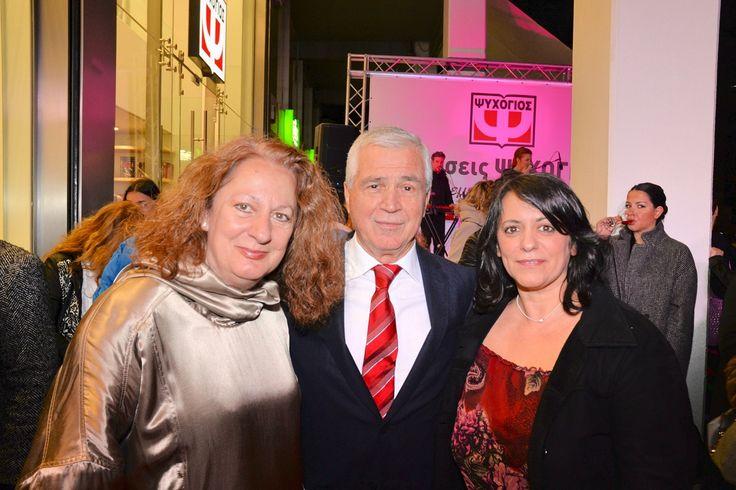 Οι συγγραφείς Βικτώρια Μακρή και Τέσυ Μπάιλα μαζί με τον Πρόεδρο της Εταιρείας Θάνο Ψυχογιό.