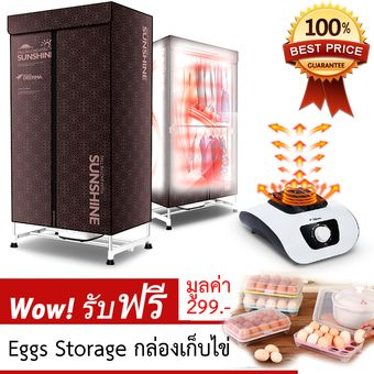 shop108 Cloths Dryer Machine เครื่องอบผ้าแห้งไฟฟ้าคุณภาพสูง DEM-S7- Classic แถมฟรี Eggs Storage Box กล่องพลาสติกเก็บรักษาไข่   Price: ฿3,399.00   Brand: shop108   From: Home Appliances 2017 - รวมสินค้า เครื่องใช้ไฟฟ้าในบ้าน และ เครื่องใช้ไฟฟ้าในครัว ราคาพิเศษ   See info: http://www.home-appliances-2017.com/product/1985/shop108-cloths-dryer-machine-เครื่องอบผ้าแห้งไฟฟ้าคุณภาพสูง-dem-s7-classic-แถมฟรี-eggs-storage-box-กล่องพลาสติกเก็บรักษาไข่