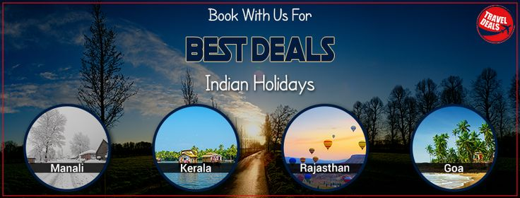 Find best deals at EnjoyTrip for Flight Tickets, Hotels, #HolidayPackages, Bus and Train / Railway Reservations for India & #International #travelpackages at affordable price.
