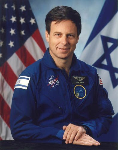 Colonel Ilan Ramon was an Israeli Air Force combat pilot and the first Israeli astronaut to take part in a space mission, the fatal Space Shuttle Columbia mission. Colonel Ramon accumulated over 3,000 flight hours on the A-4, Mirage III-C, and F-4, and over 1,000 flight hours on the F-16. Ramon's journey into space occurred as Israelis continued to suffer through a horrendous period of violence and helped lift the nation's spirits. Ramon was a national hero and a symbol of hope.