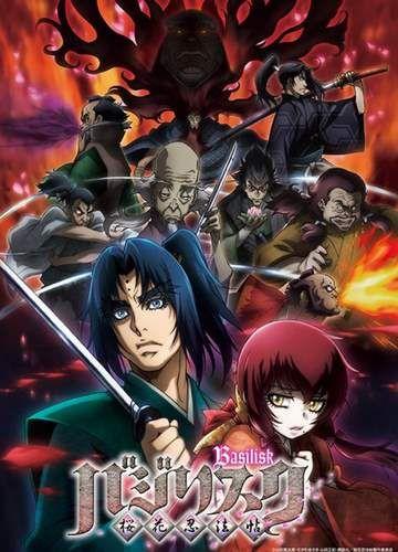Basilisk S2 VOSTFR Animes-Mangas-DDL    https://animes-mangas-ddl.net/basilisk-ouka-ninpouchou-vostfr/