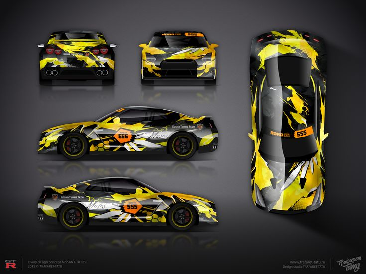 The Approved Creative Wrap Design For Nissan Gtr R35