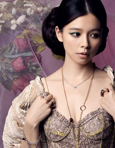 discursion: Vivian Hsu graces 'Bazaar Jewelry' Feb issue http://ift.tt/OODpoi