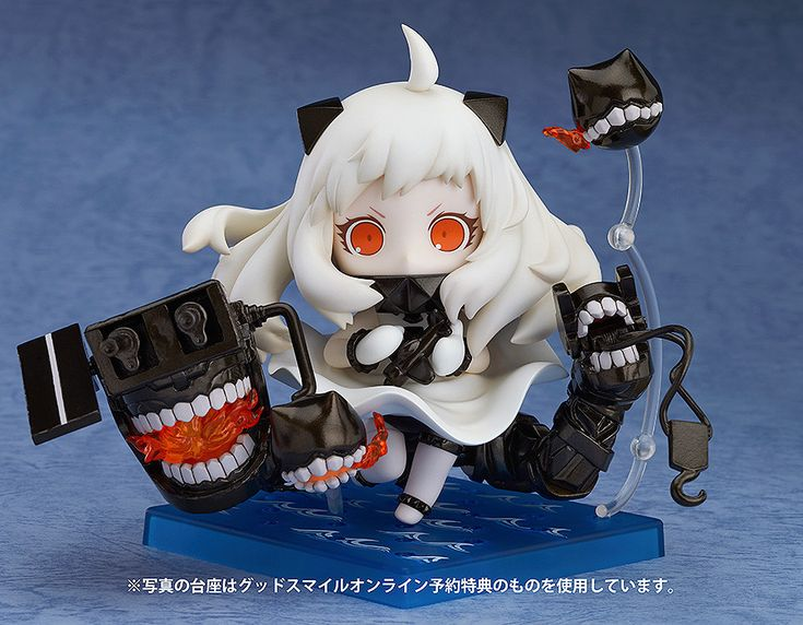 Nendoroid Northern Princess Kantai Collection