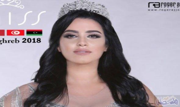رشا السباعي تلبي دعوة مأدبة سحور أبو ظبي
