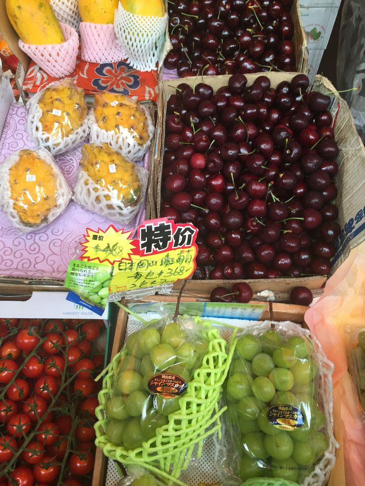 Hong Kong, China, mercado de frutas todas super bonitas.