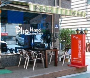 Pho Hanoi, Gangnam