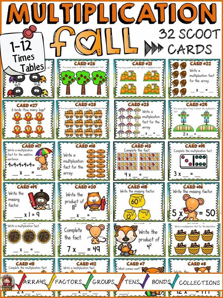 Review Multiplication Facts And Build Number Sense With These 32 Fall Autumn Themed Multiplication Scoot Cards On The 1 12 Multiplication Math Elementary Math