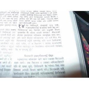 Nepali (Revised) Bible  $45.99