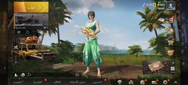 اضافة اللغة العربية والزي العربي الى لعبة ببجي موبايل Pubg Mobile Statue Statue Of Liberty Painting