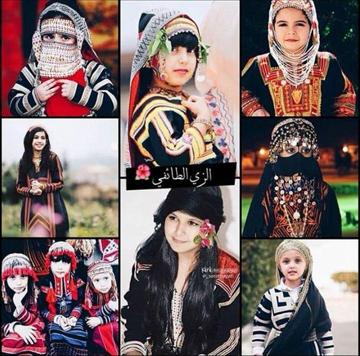 نتيجة بحث الصور عن اللبس الحجازي والزينة الخاصة بقبيلة بني مالك بجيلة Traditional