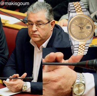 aylogyros: Ο Κουτσούμπας, το Rolex… & ο Πακιστανός!!!