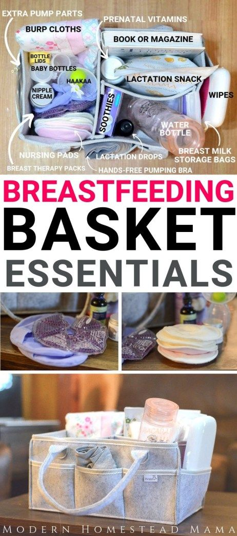 Breastfeeding Basket: What it's & Why you want one