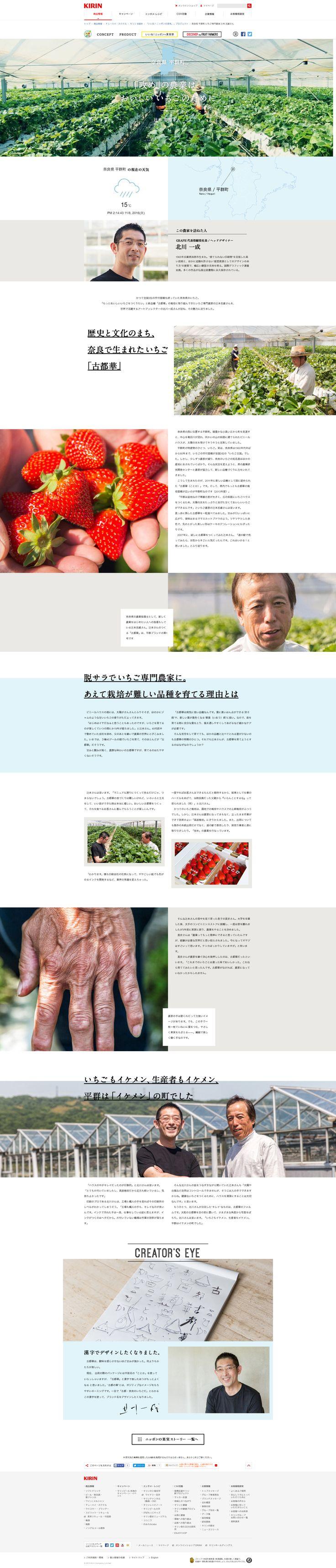 hyoketsu_kajitsuproject