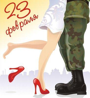 Праздники - День защитника Отечества - 23 Февраля 2012 - Мой защитник