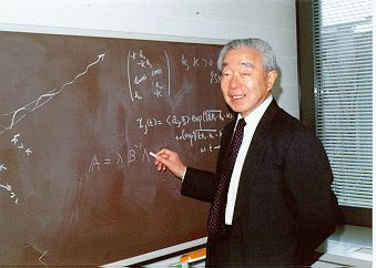 福井謙一(fukui kenichi) 工学博士(doctor of engineering) Nobel Prize in Chemistry winner in 1981