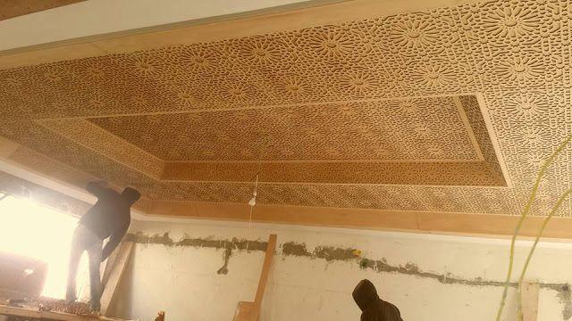 Faux Plafond Decoratif Moderne Ou Traditionnel Sigma Decoration Plafond Bois Faux Plafond Faux Plafond Moderne