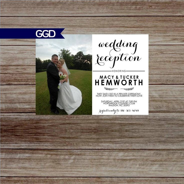 Wedding Reception Invitation with Picture elegant invite