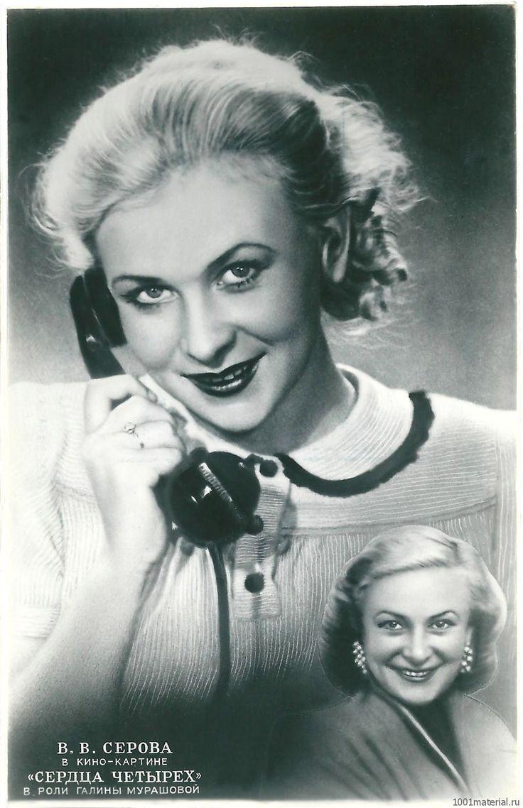 В 1945 г. цензура разрешила выход картины «Сердца четырех», а еще через год вышел фильм «Композитор Глинка»
