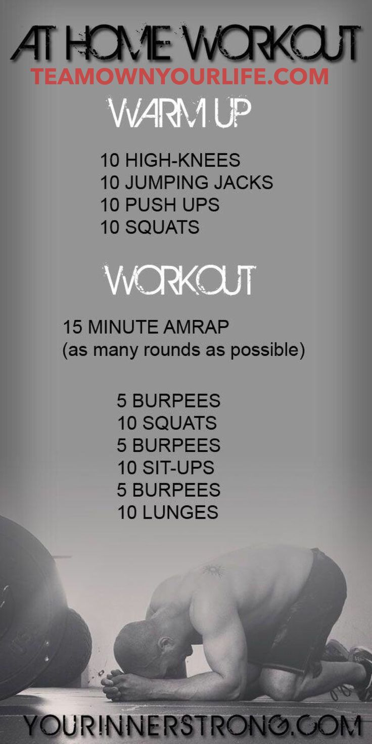 At home workout - 15 minutes for as many rounds as possible #TeamOwnYourLife #HomeWorkout #Fitness TeamOwnYourLife.com