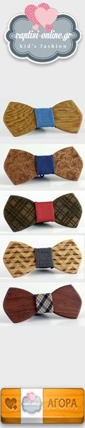Best Sellers #Wooden #Exallo Bow #Ties!