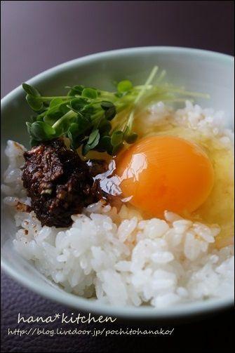 ねぎ焼き味噌たまごかけご飯。のレシピ。 by はなこさん | レシピ ...