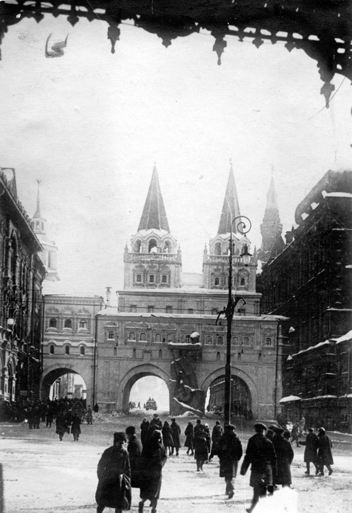 КИТАЙ-ГОРОД, Москва