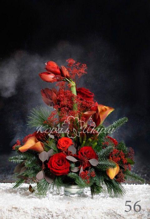 Флористическая композиция на заказ