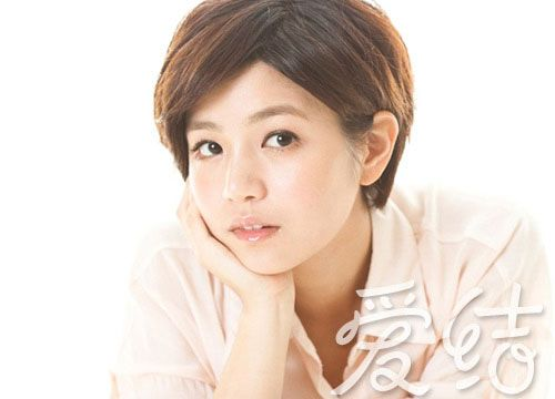 1000+ Ideas About Asian Short Hairstyles On Pinterest
