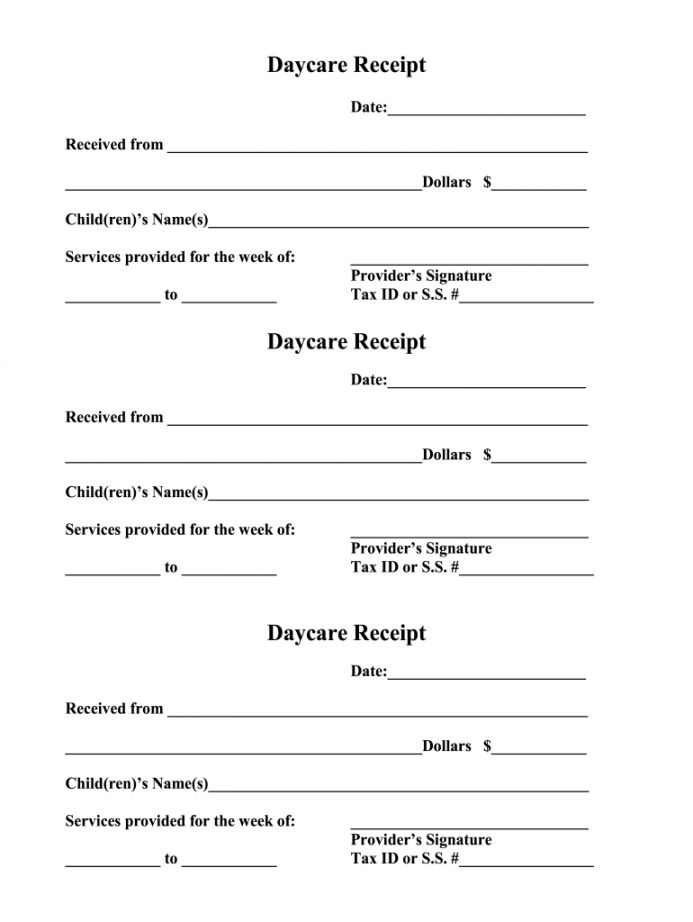 Get Our Printable Child Care Expense Receipt Template Receipt Template Invoice Template Receipt