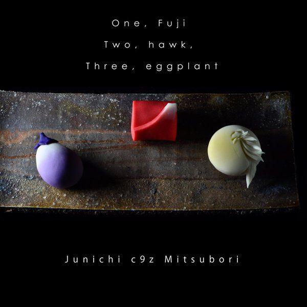 """一日一菓 「初夢 一富士二鷹三茄子」 wagashi of the day """"HatsuYume 1.FUJI 2.Hawk 3.eggplant""""…"""